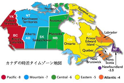 カナダ時間 - 北アメリカ時間 - ...